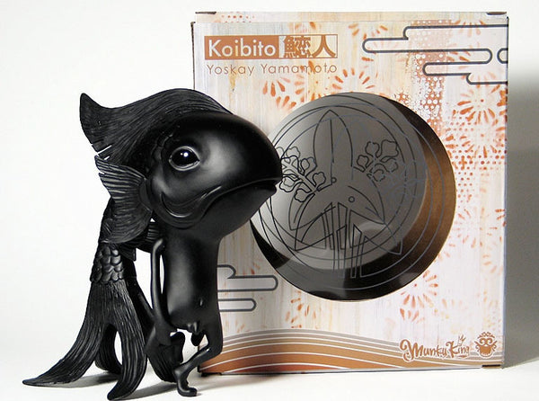 Koibito - Black - SDCC08 Exclusive