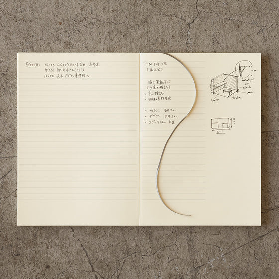 Midori - Notebook - Lined with Margin - A5