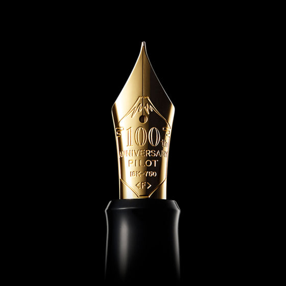 Pilot - Fountain Pen Maki-e - Seven Gods - Benzai-ten (100th Anniversary Limited Edition)