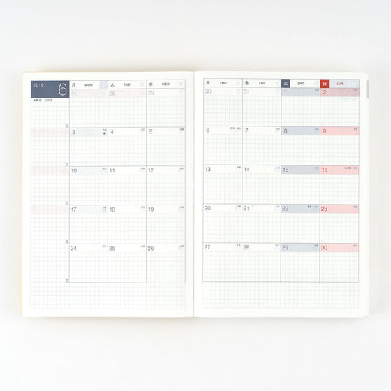 Hobonichi Techo - 2019 A5 Cousin Planner - Book+Cover - Black x Sky Blue