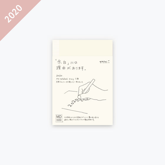 Midori - 2020 Diary - MD Notebook - A6
