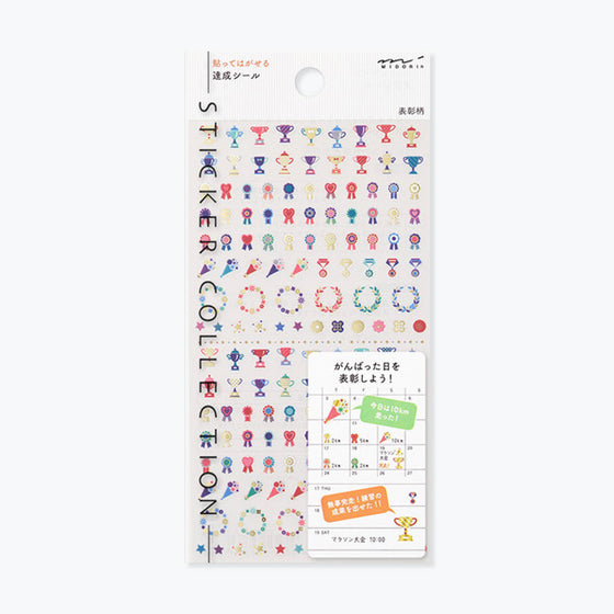 Midori - Planner Sticker - Seal Collection - Certificate