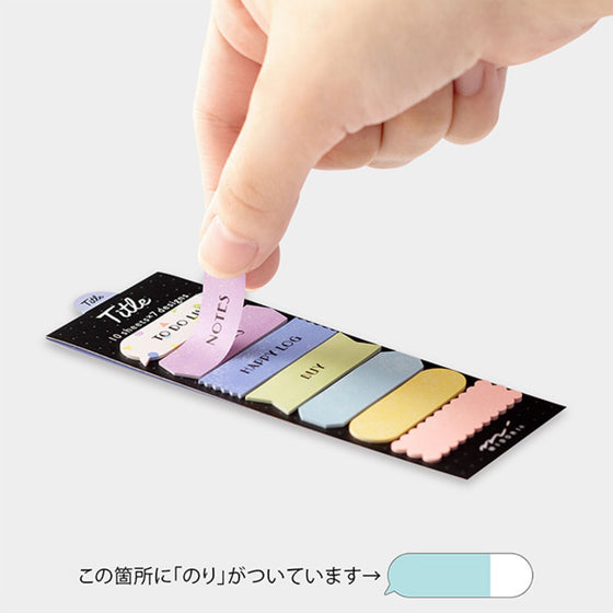 Midori - Sticker Seal - Title - Colour