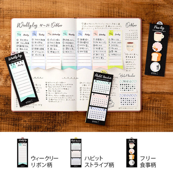 Midori - Sticker Seal - Habit Tracker - Square