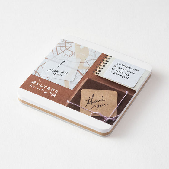 Midori - Notepad - Sticky Notes - Brown