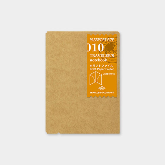 Traveler's Company - Inserts - Passport - 010 Kraft File