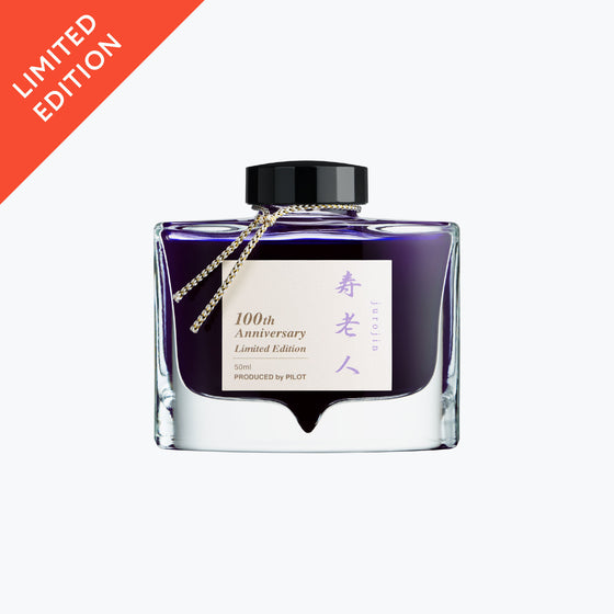 Pilot - Iroshizuku Ink - Juro-jin - (100th Anniversary Limited Edition)