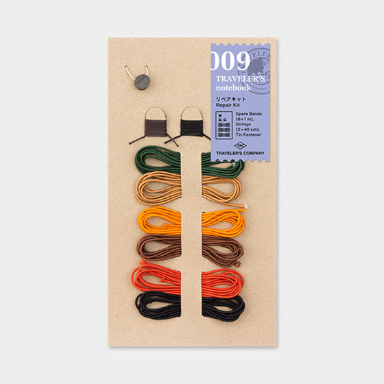 Traveler's Company - Accessories - Regular - 009 Repair Kit