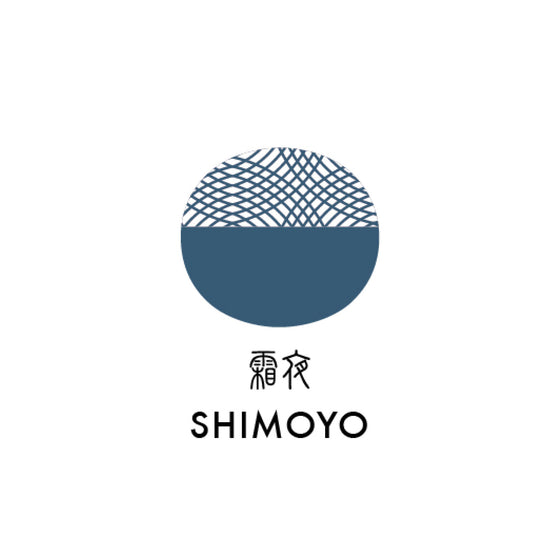 Sailor - Shikiori Ink 20ml - Shimoyo