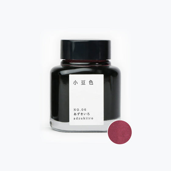 TAG - Fountain Pen Ink - Kyo no Oto - Adzukiiro #6