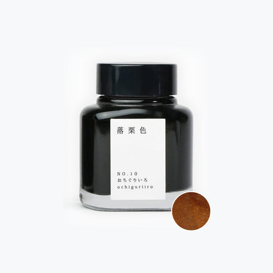 TAG - Fountain Pen Ink - Kyo no Oto - Ochiguriiro #10