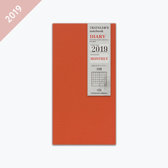 Traveler's Company - 2019 Diary Insert - Regular - Monthly