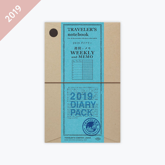 Traveler's Company - 2019 Diary Pack - Regular - Brown
