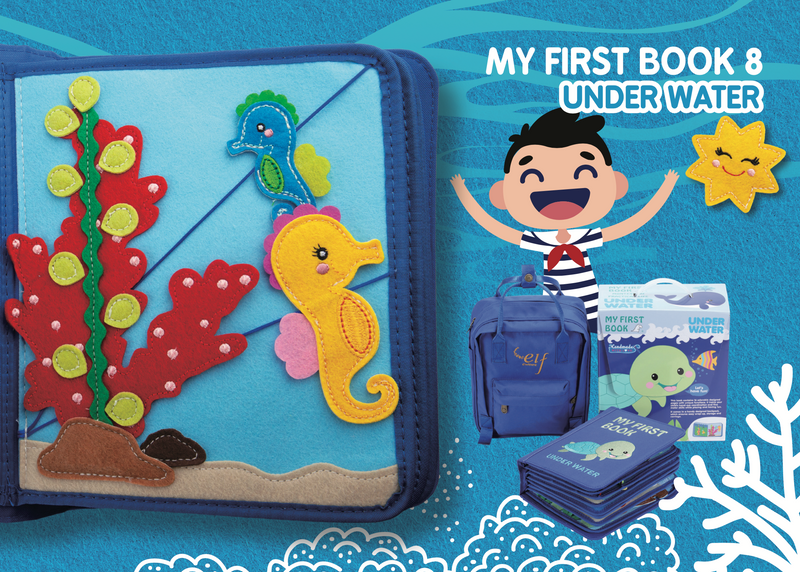 My First Book 8 - Under Water (3+)