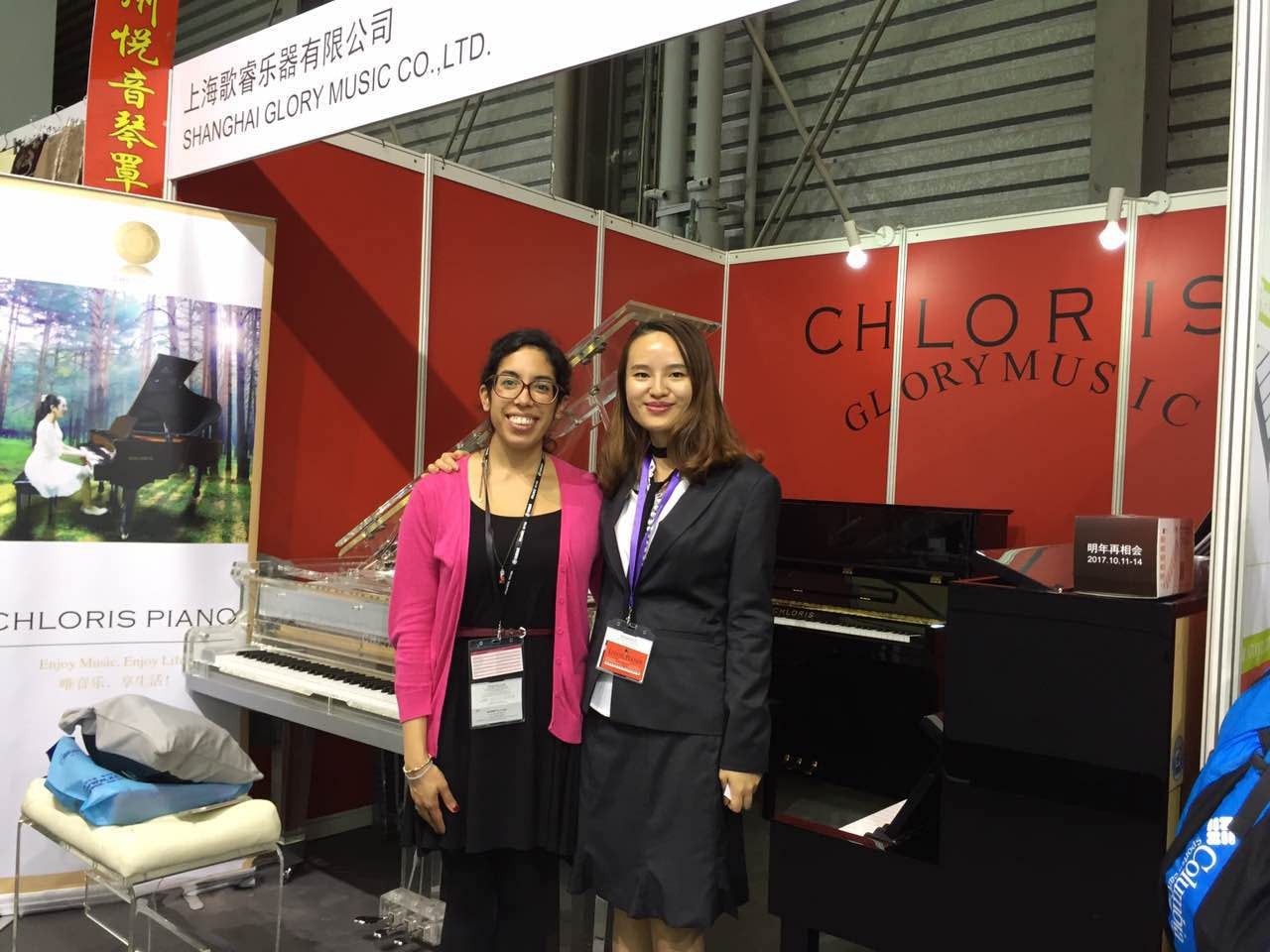 The Shanghai Glory Music Booth