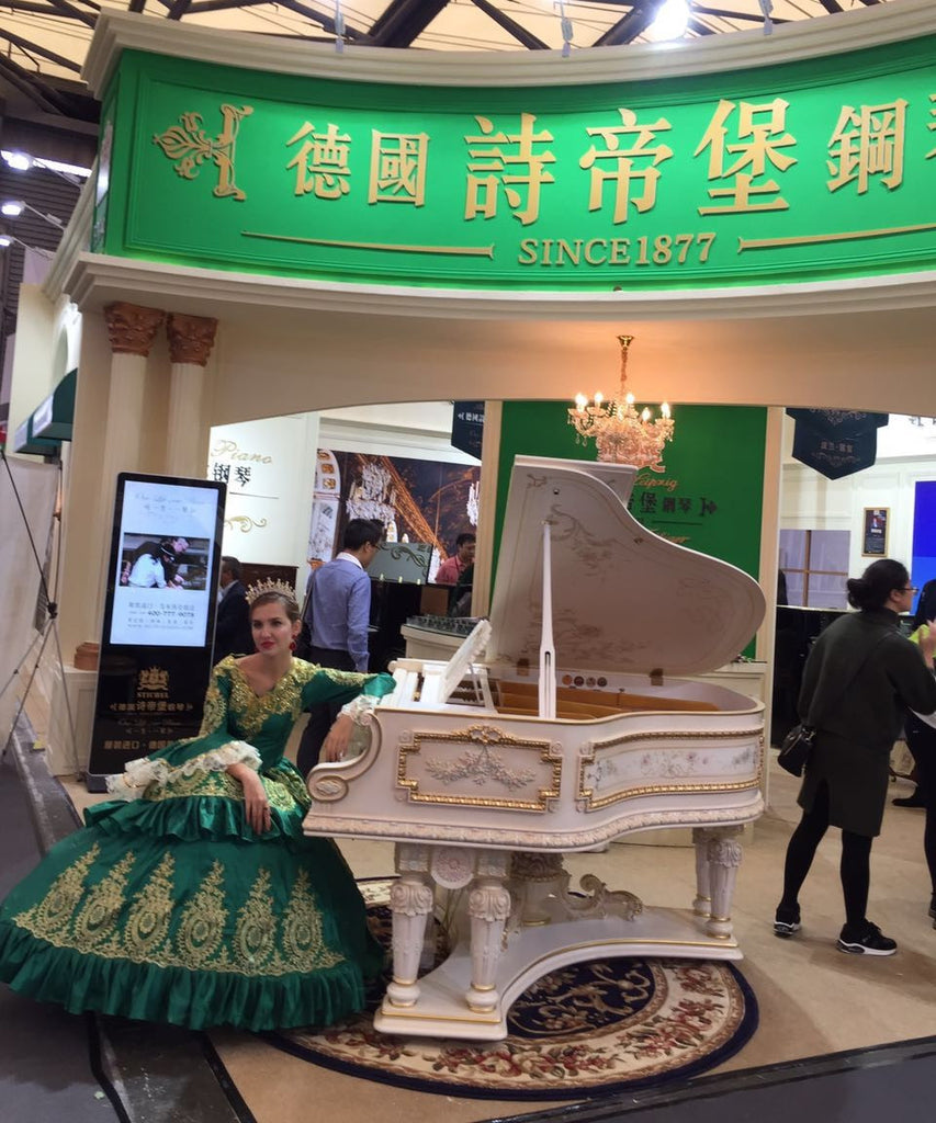 First Day at The Shanghai Music Show