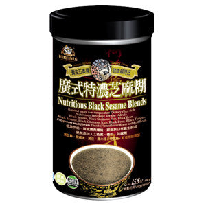 廣式特濃芝麻糊 | Nutritious Black Sesame Blends - etmall.us 北美易購