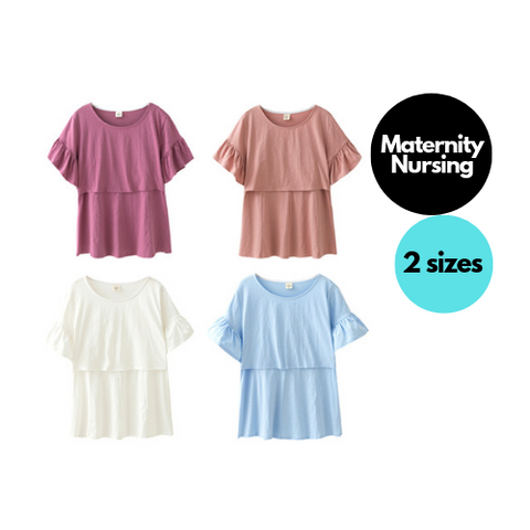 Breast Pump Parts | Maternity and Nursing Breastfeeding Tee Top | Mamagoose |