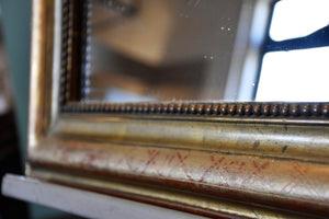 Mid-19th century Louis Philippe mirror