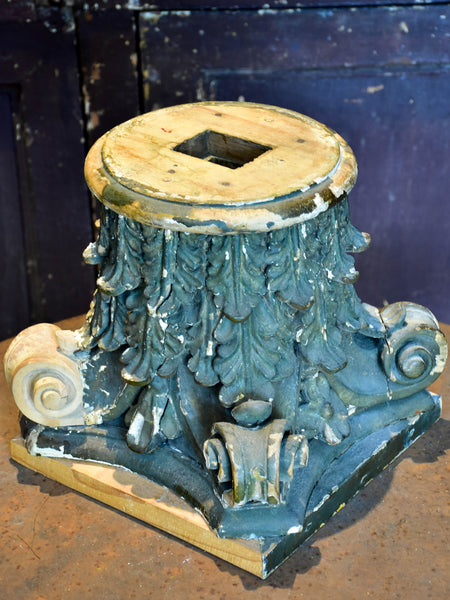 Antique carved corinthian capital