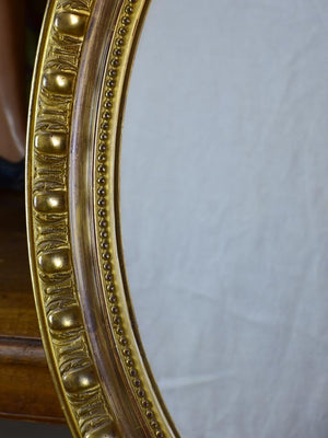 "19th century French gilt mirror - oval 33"" x 44"""