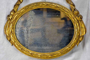 "Pair of Louis XVI style oval mirrors with carved wood frames 22"" x 28¾"""
