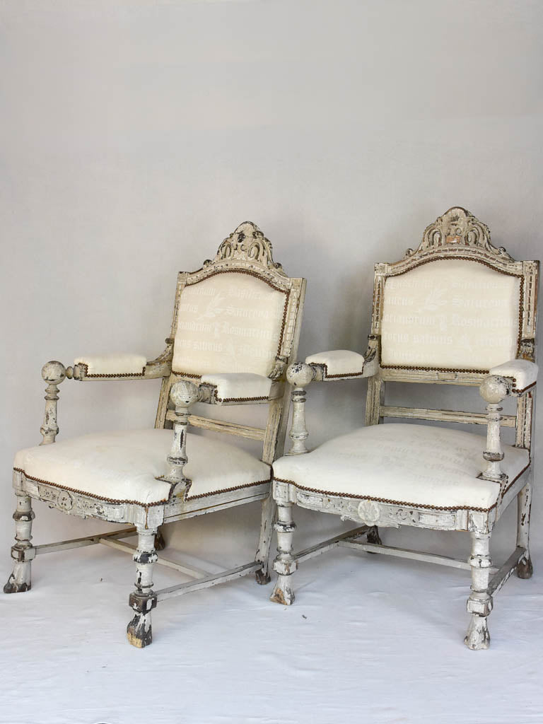 Pair of large antique French armchairs