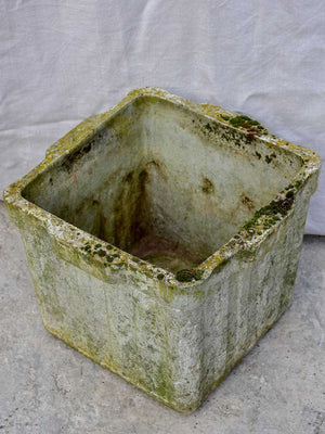 "Large mid-century square Willy Guhl garden planter 17"" x 17"""