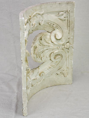 Antique French salvaged plaster curved element 18""