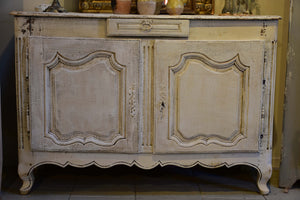 Antique Louis XV style buffet