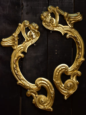 Four antique Louis XV gilded elements