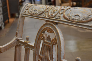 French bench seat with lyre back detail