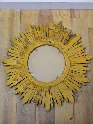 Mid century French sunburst mirror with gold and beige frame 27¼""