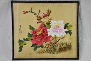 "Four 19th Century Japanese floral paintings on silk 15¼"" x 13½"""