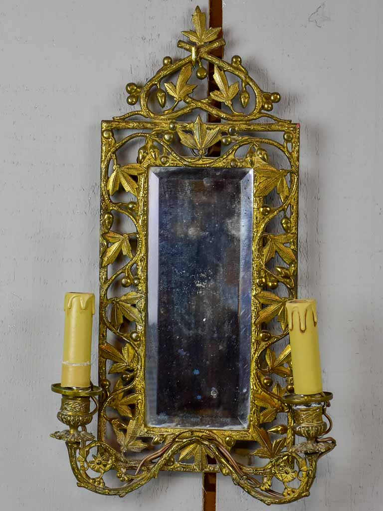 Pair of 19th Century French mirrored wall sconces
