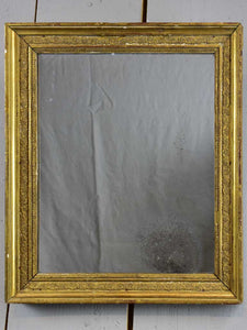 Small Louis XVI gilded rectangular mirror from the 18th Century