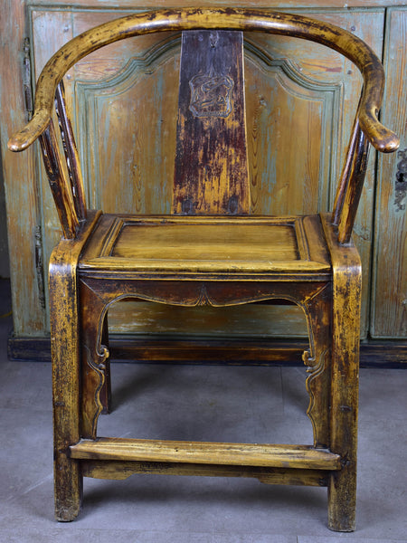 19th century Chinese armchair