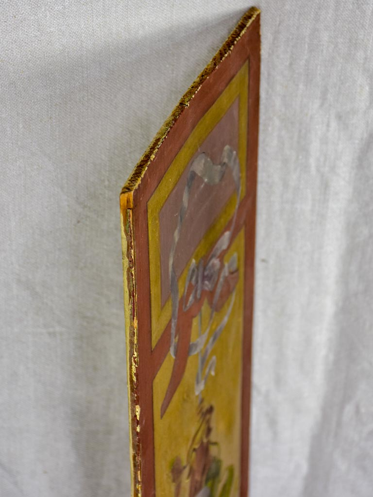 "Pretty Louis XVI style narrow painted panel 41¼"" x 8¾"""