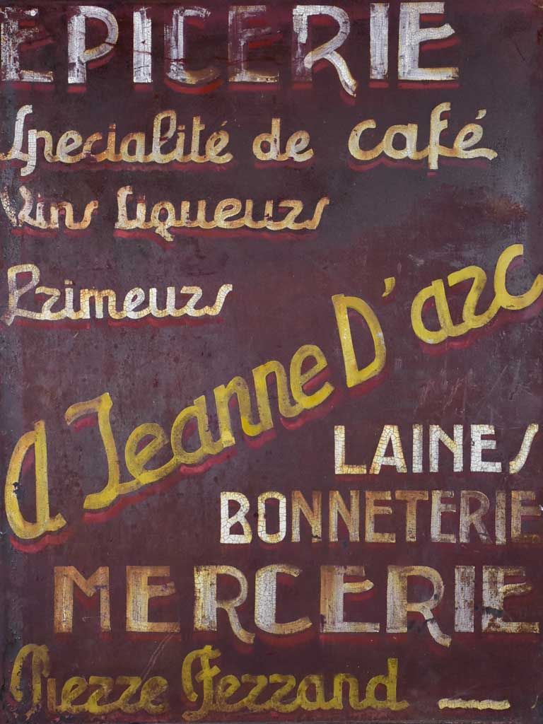 "1940's French shop sign from an epicerie ""Jeanne d'arc"" 39½"" x 29¼"""