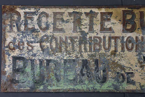 "Early 20th century French sign from a Tobacco shop ""Recette buraliste"" 20"" x 59"""