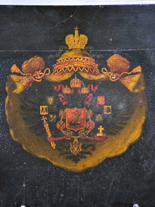 Antique coat of arms - oil on wood 16 ¾'' x 14 ¼''