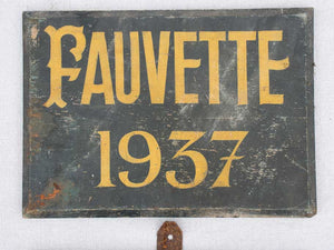 "2 horse nameplates from 1937 - Coquette and Fauvette 13¾"" x  9¾"""