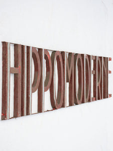 Very large late 19th century French sign HIPPOMODERNE 106¼""