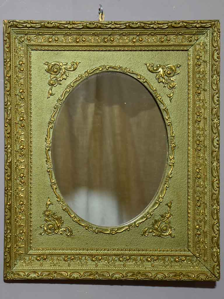 "Vintage French mirror with green and gold patina 20¾"" x 24¾"""