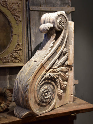 Two large French corbels from the late 18th century