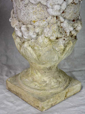 Pair of mid century weathered garden urns with decorative moldings 22""