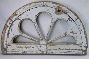 "19th century salvaged French timber fan-shaped window frame 38½"" x 24¾"""