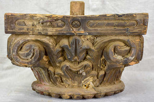 Eighteenth century salvaged column capital
