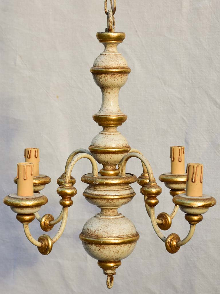 Pretty 1970's four-light Italian chandelier 17¾""