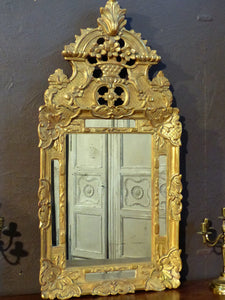 French gilded mirror gold